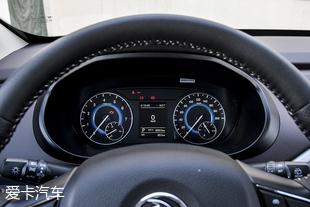 年度车测试风光S560
