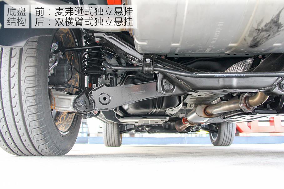 底盘结构方面,与老款车型一样采用前麦弗逊式独立悬挂,后双横臂式独立