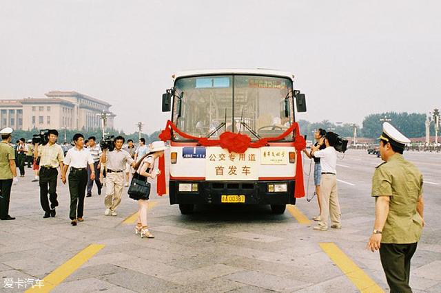 改革开放40周年 盘点新时期公交的变化