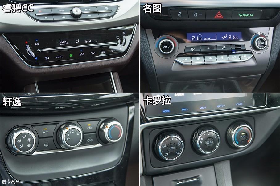 空调控制面板方面,轩逸和卡罗拉依然是老式的旋钮式调节,名图则是旋钮