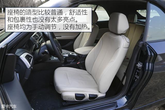 为生活增添情调 测宝马218i敞篷轿跑车