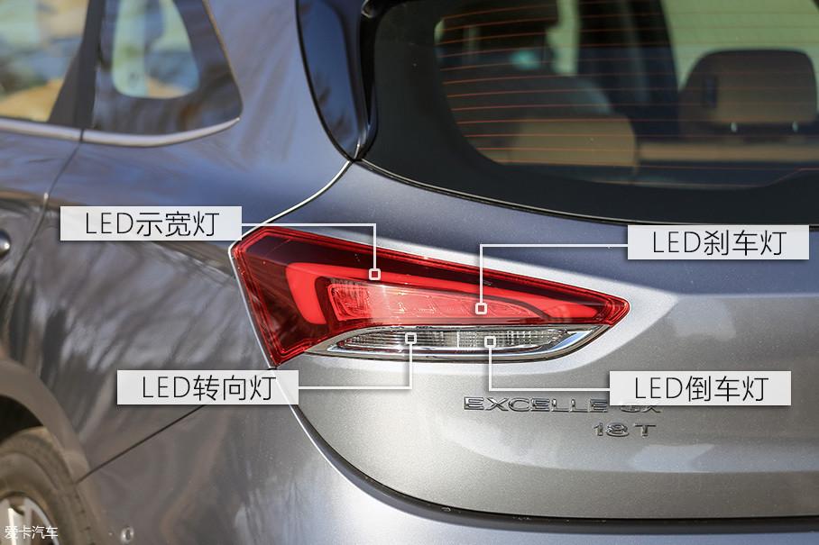 阅朗的尾灯同样也采用了全LED光源,光导型的LED示宽灯增强了车尾的识别度。