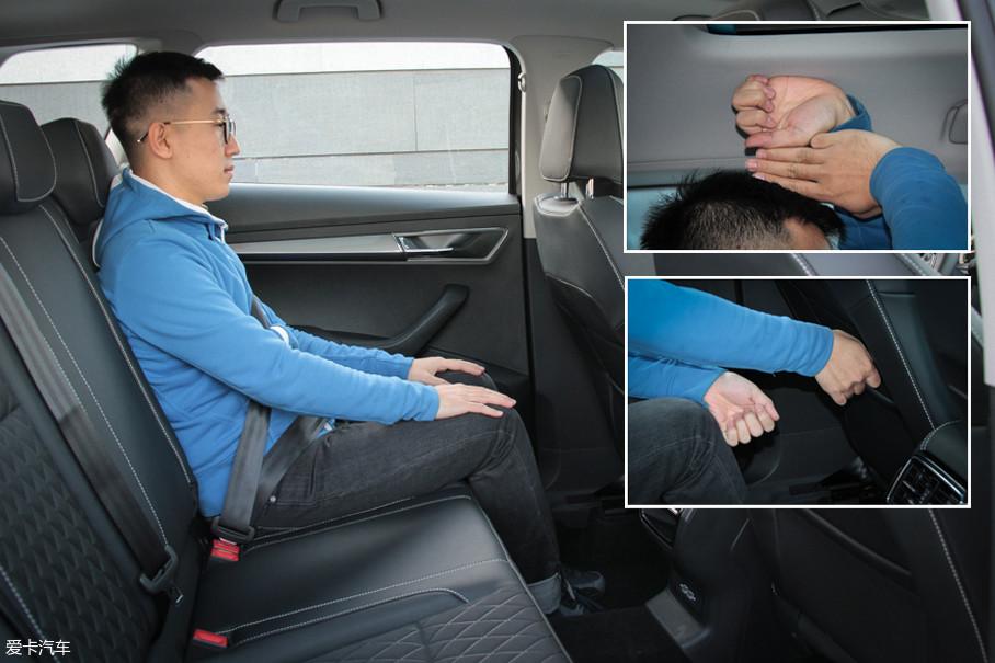 保持前排座椅位置不变,位于第二排的体验者头部距离车顶剩余一拳三指,而腿部则有超过两拳的余量。