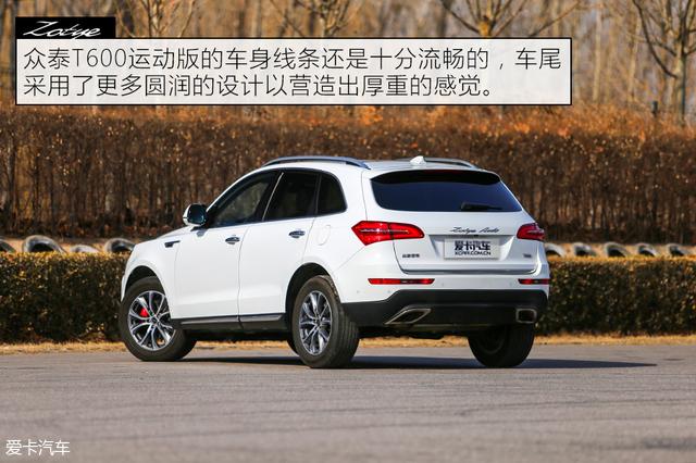 动力表现优秀 测试众泰T600运动版1.8T