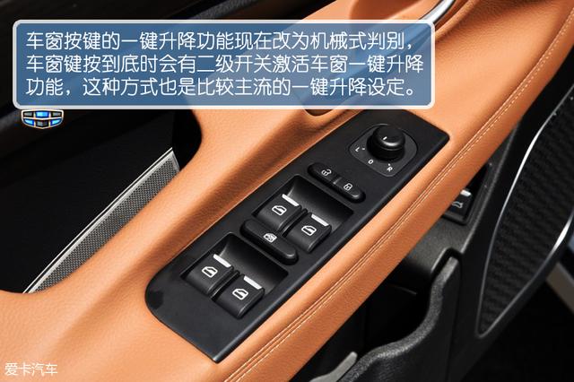 三年蜕变 博瑞还是最值中国中型车吗?
