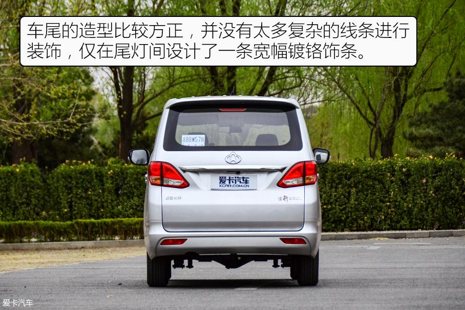 经济实惠空间大 测长安睿行S50V物流版