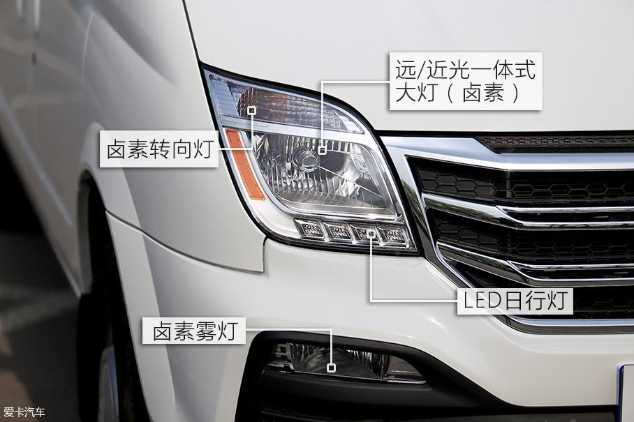 上汽大通V80的照明设计基本照搬了老款,除日行灯之外全卤素的光源更加考虑了后期维护成本。