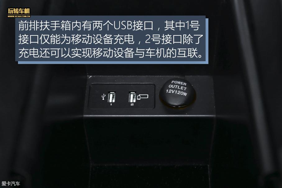 玩转车机 爱卡体验吉利博瑞多媒体系统