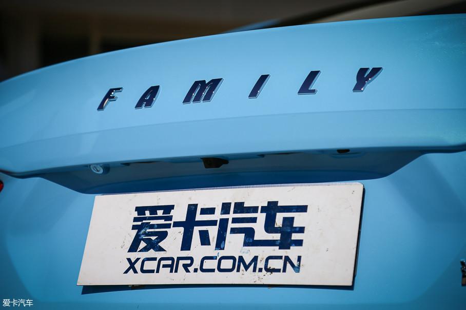 """车尾标由海马车标改为了""""FAMILY""""的英文标识。后牌照框内藏有倒车影像摄像头。"""