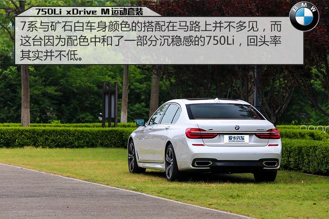 750Li测试