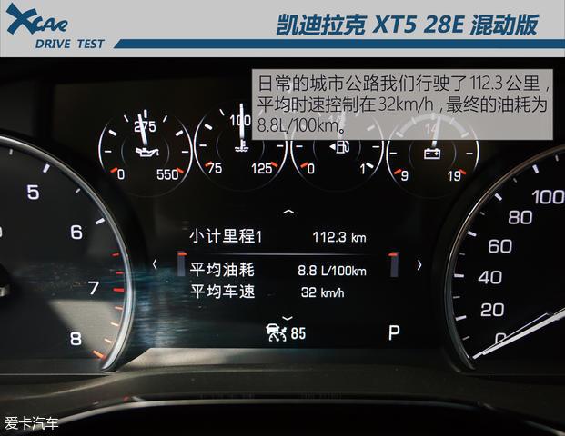 上汽通用凯迪拉克2018款凯迪拉克XT5混动