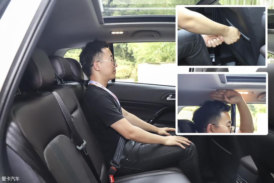 前排座椅位置不变,后排腿部空间为两拳,头部空间为四指。乘坐空间方面,新车处于同级别平均水平。
