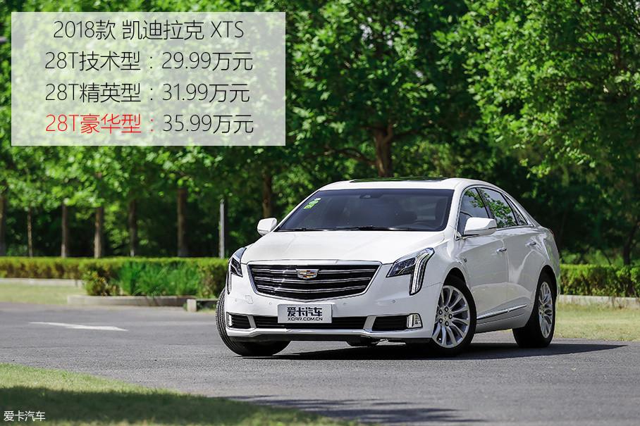 我们本次测试的试驾车型为28T豪华型,它的售价为35.99万元。