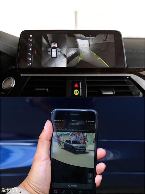 全景影像有了更多的玩法。首先,在车内通过手势感应功能即可对全景影像进行360°的调节。而通过手机下载BMW云端互联APP软件,还可以远程拍摄车辆周边情况,并通过宝马官方加密的云服务器传回手机,在找不到自己车辆停靠位置的时候,也许这个功能就会派上用场。