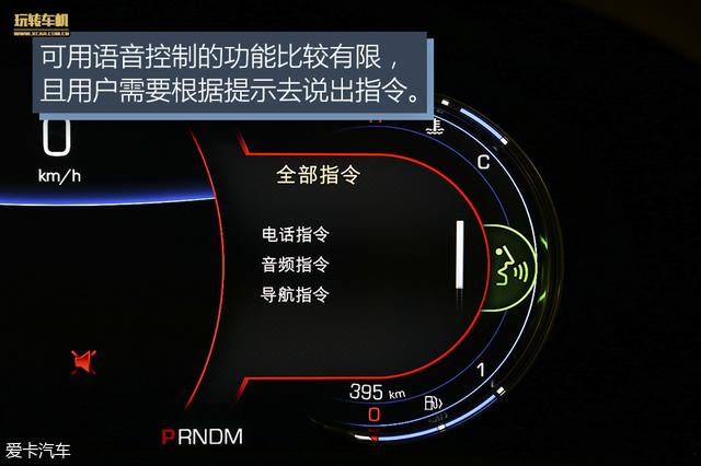 玩转车机 凯迪拉克CT6多媒体系统体验