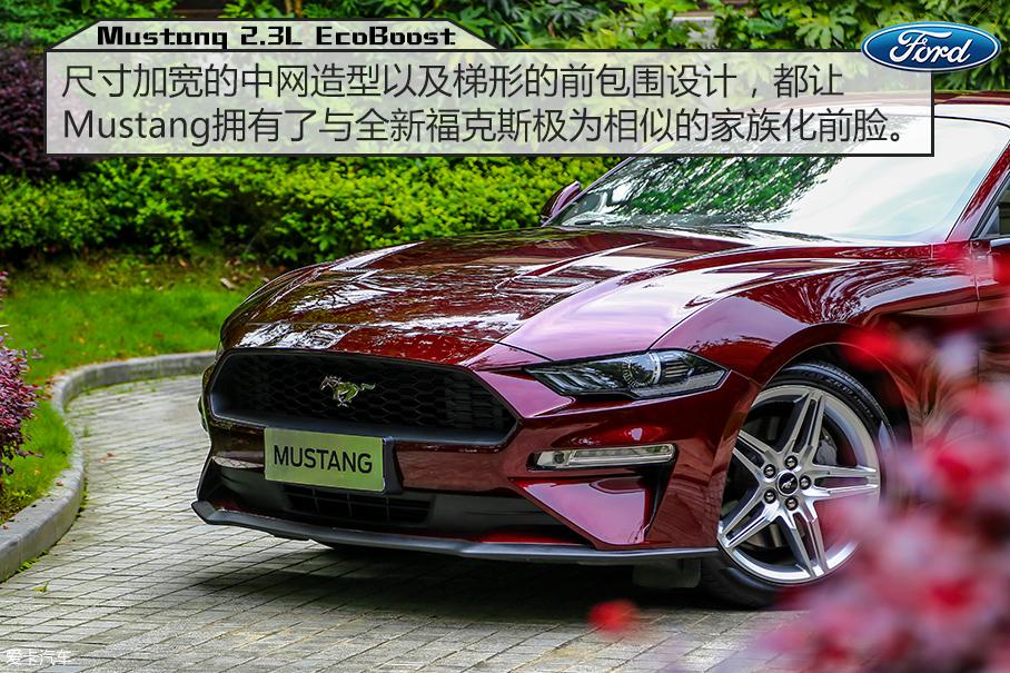 试驾Mustang
