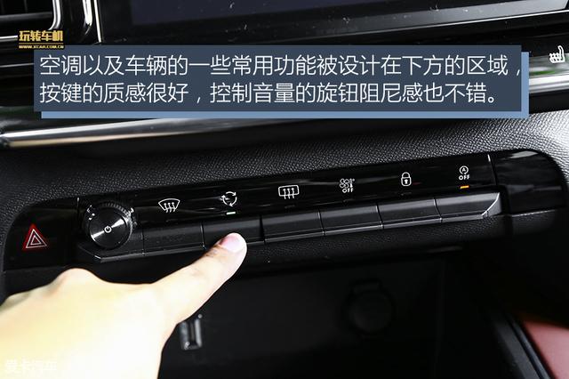 玩转车机 测东风雪铁龙天逸多媒体系统