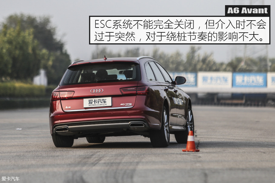 电子稳定控制有5分,主要考量车身电子稳定系统介入是否及时、有效。另外还会考量车身电子稳定系统是否可以主动完全关闭或部分关闭。