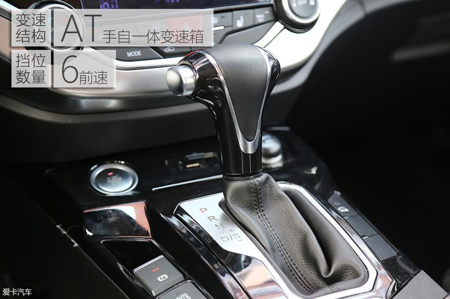 与发动机匹配的这台6速手自一体变速箱很有来头,它是由郑州海马与东安合作研发的产品,据厂家介绍,研发人员中不乏前爱信的工程师加入其中。