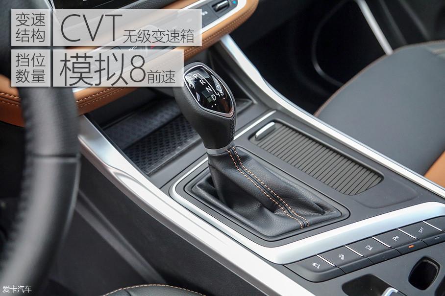 """邦奇的第二代CVT变速箱大家应该也不会陌生,这台变速箱已经在国内众多的自主品牌车型上相继服役。装配在新远景SUV车型上的是二代产品的最终版本""""VT3"""",它具备运动和手动模式。"""