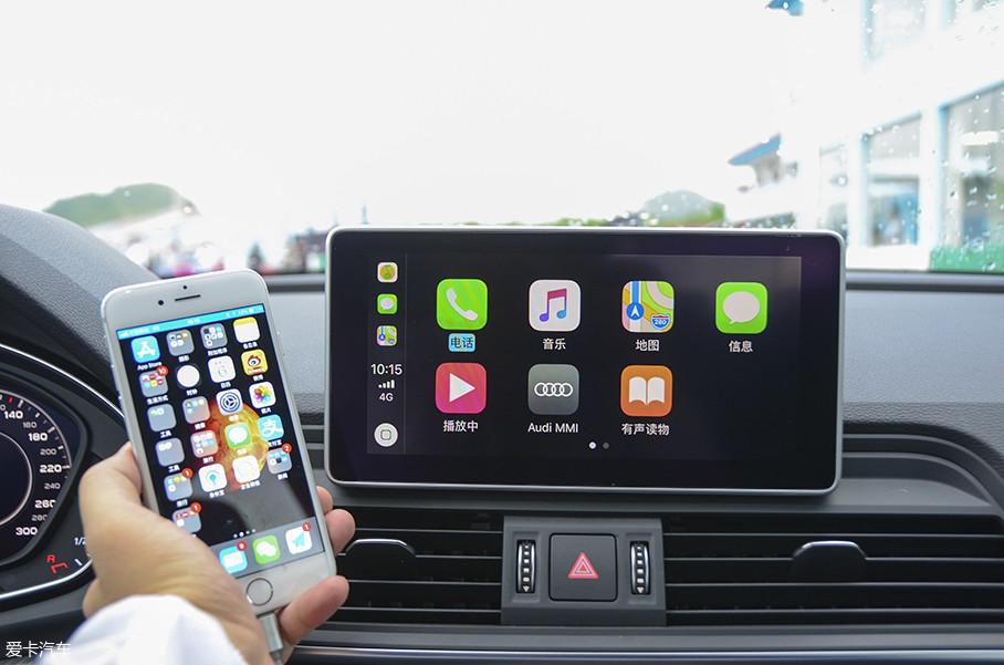 多媒体系统的手机互联支持苹果Carplay和安卓Android Auto,拓展性比较好。但是鉴于智能手机都是触控操作,用旋钮控制Carplay的体验不如触控好,可惜Q5L的中控屏不支持触屏。