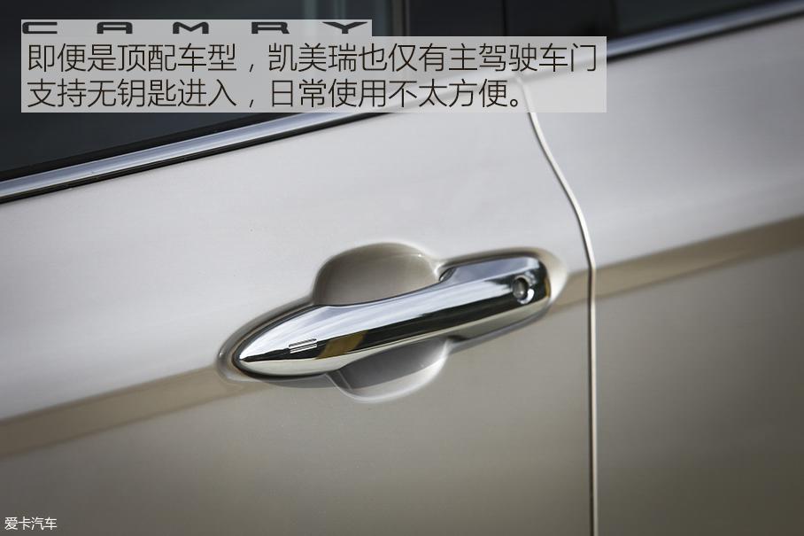 均衡的代名词 丰田凯美瑞2.5Q性能测试