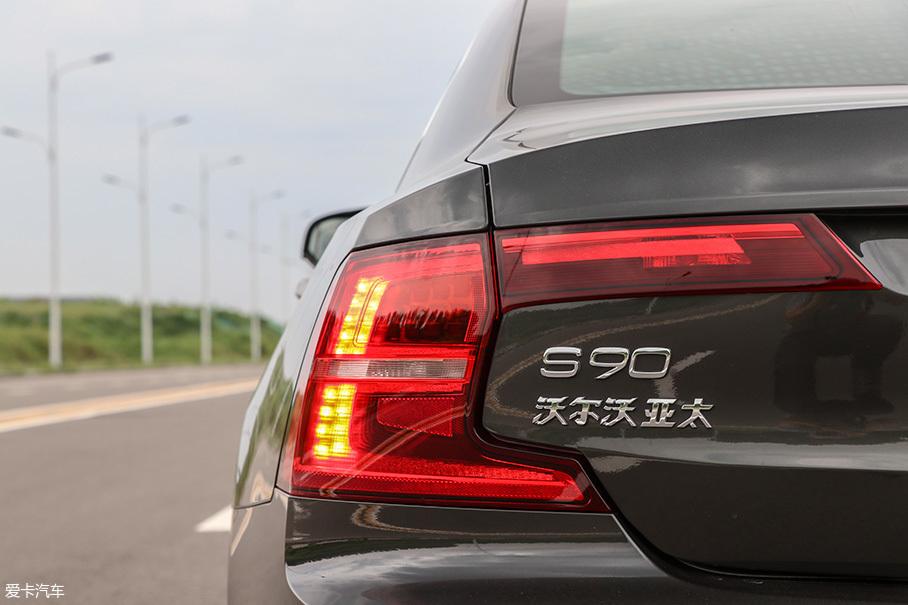 沃尔沃S90