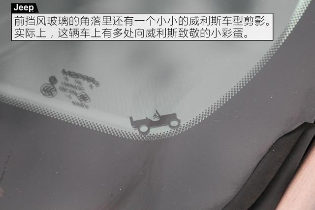 广汽菲克2018款大指挥官