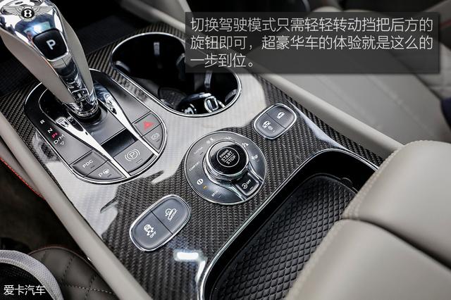 宾利添越V8试驾