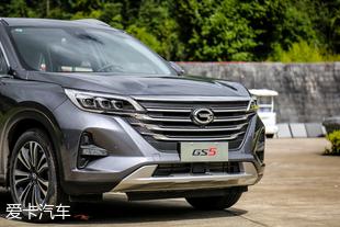 广汽乘用车2019款传祺GS5