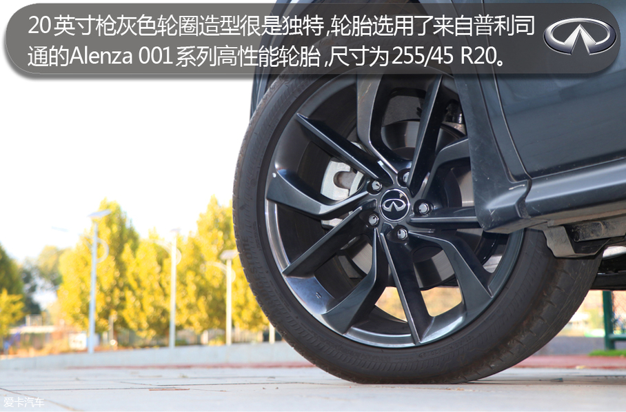东风英菲尼迪2018款英菲尼迪QX50