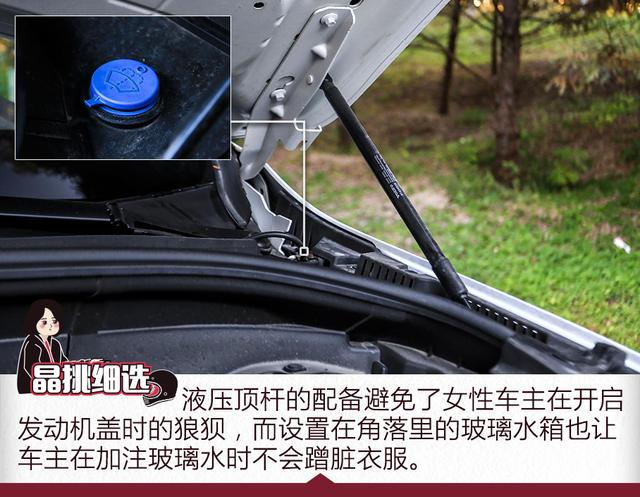 晶挑细选XC60