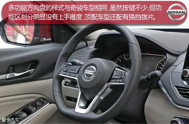东风日产2019款天籁