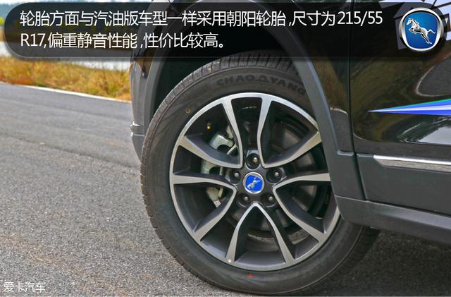 汉腾汽车2018款汉腾X5 EV