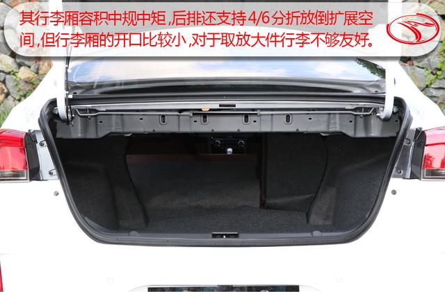 东南汽车2018款A5翼舞