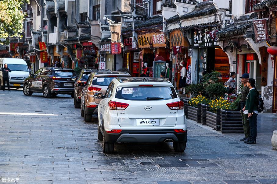 北京现代途胜
