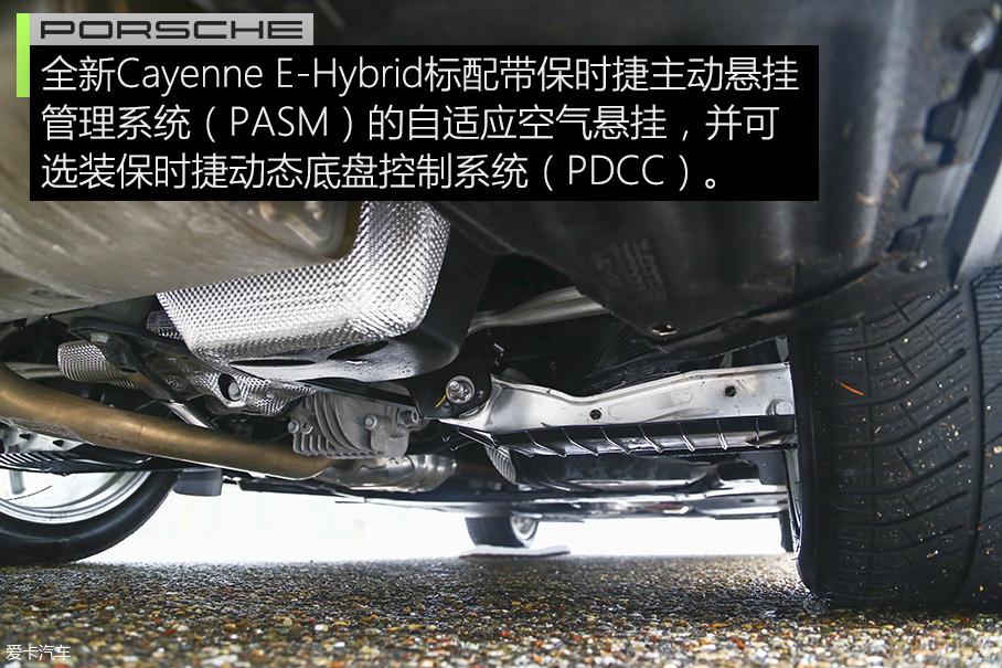摇钱树上的青柠 试驾Cayenne E-Hybrid