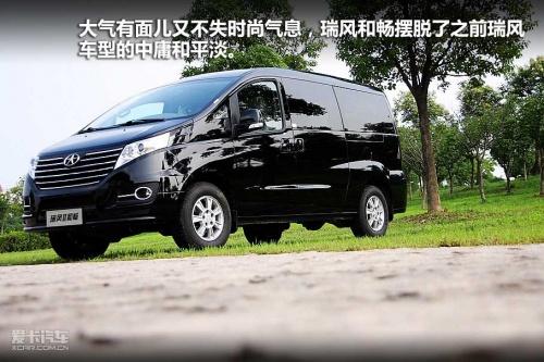 商务MPV新宠 试驾江淮瑞风和畅2.0T