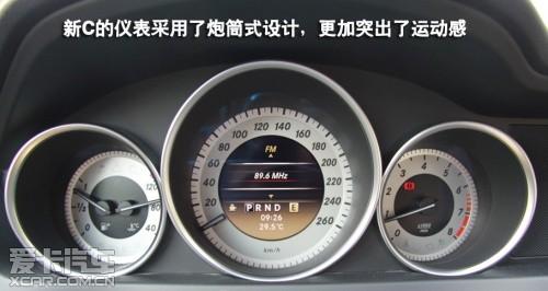 2013款北京奔驰c200_【2013款奔驰C260报价奔驰C260价格11款奔
