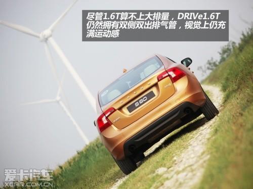 S60 1.6T DRIVe