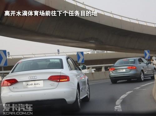 北京奥迪A5报价新款奥迪A5钱_北京正宇探险者包图片