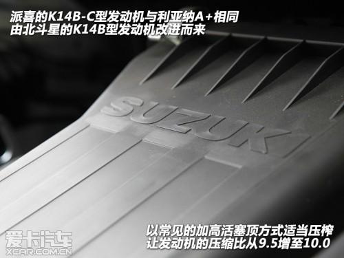 昌河铃木 2012款派喜