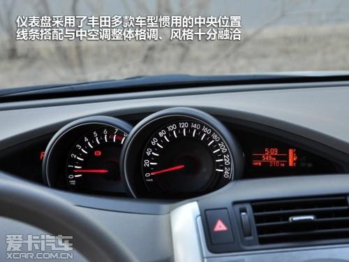 方向盘不再是丰田轿车上更小巧运动的