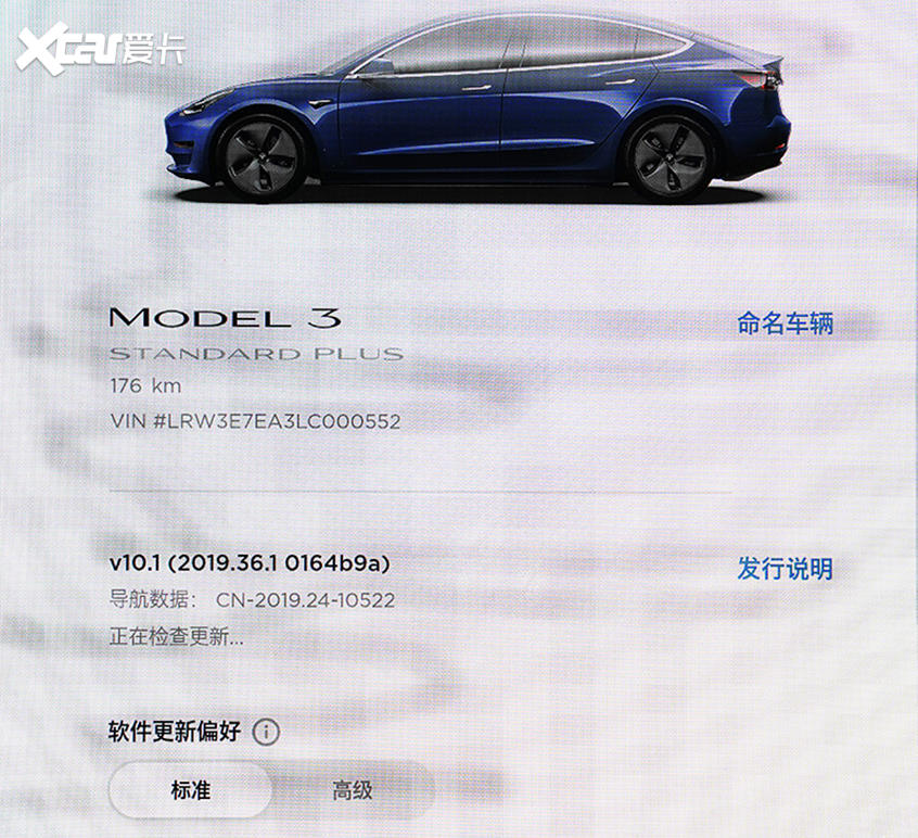 特斯拉中国2019款MODEL 3