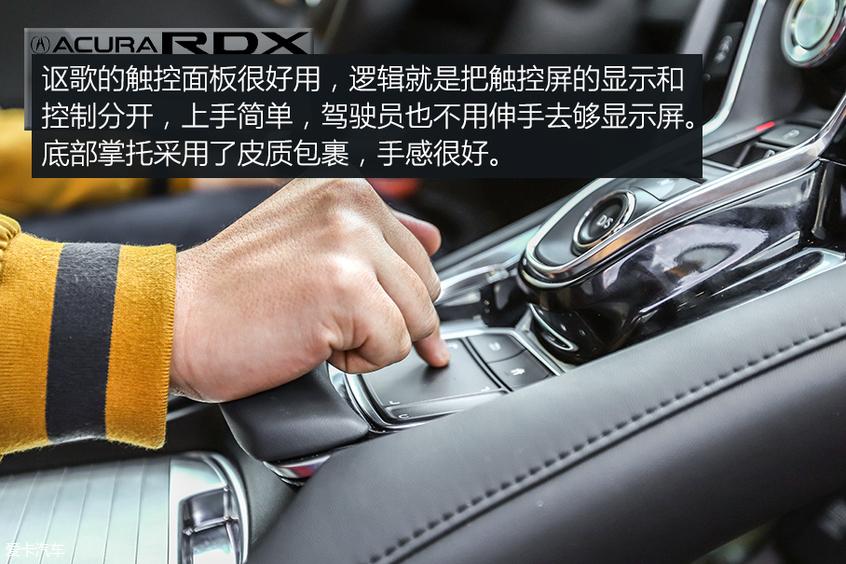 暴躁而灵活的大家伙 测试广汽讴歌RDX