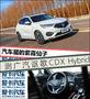 汽车届的紫霞仙子 测试讴歌CDX Hybrid