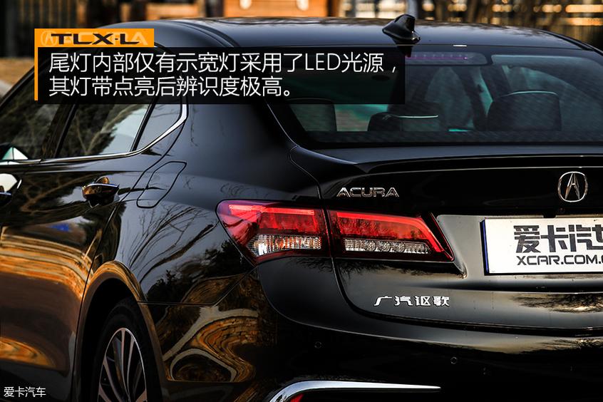 测试广汽讴歌TLX-L