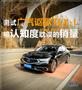 被认知度耽误的销量 测试广汽讴歌TLX-L