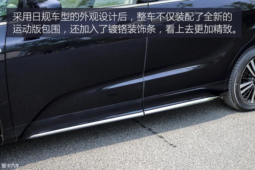 广汽本田2019款奥德赛锐·混动