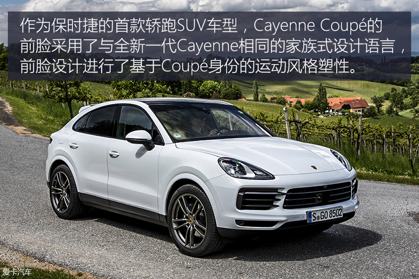 保时捷2019款Cayenne Coupe